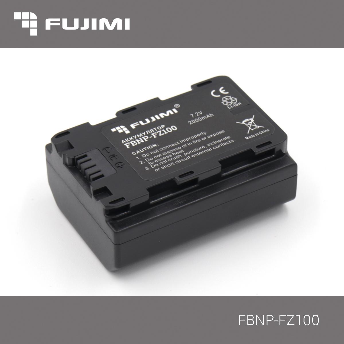 Новые аккумуляторы Fujimi!